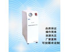 变压器油色谱在线免维护空气源SKL-100型