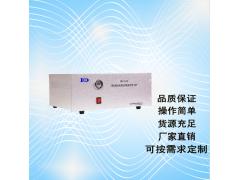 德博思供应变压器油色谱在线免维护空气源SK-100型