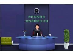 自动化公司,自动化控制供应商,自动化设计公司,自动化设备公司