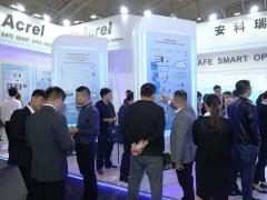 《华东电力展》2021合肥在滨湖举办智慧电力展-免费参观